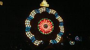 Giant Lantern Show, Nepo Center, 2nd Set